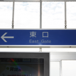 JR栗東駅_東口